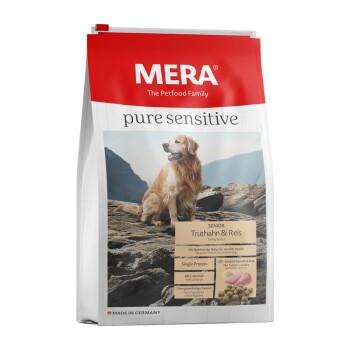 1001148005-MERA-pure-sensitive-Senior-Truthahn-Reis-Rechts.jpg
