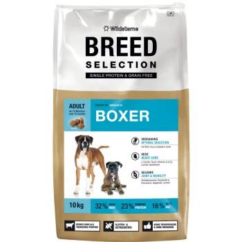 1237770_10kg-Sack-Boxer.jpg