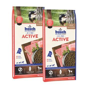 Bosch-Active-2x15kg.jpg