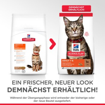 Feline Science Plan Adult Lamm & Reis 1,5kg