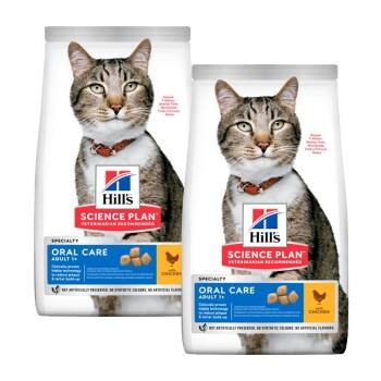 Feline Science Plan Adult Oral Care 2x7kg